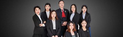 卡方律师团队