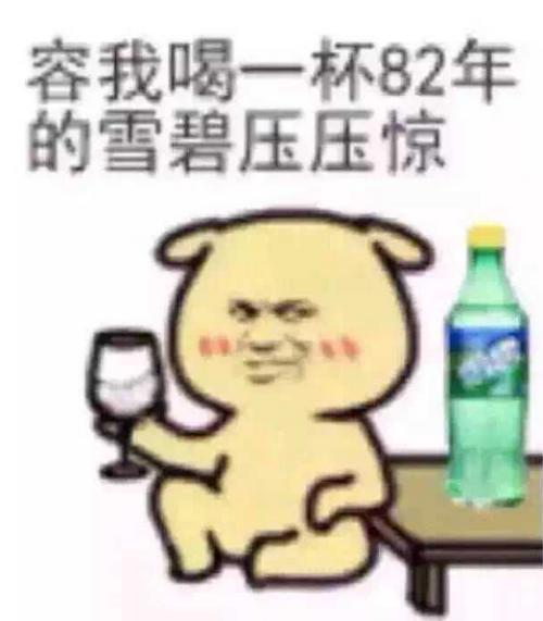 u=2936305877,3972847881&fm=27&gp=0