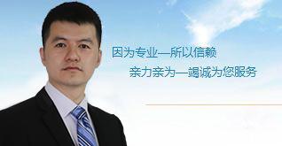 上海11选五开奖结果紛律師網