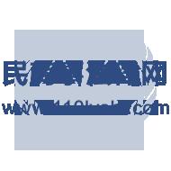 田毛律师-广东普罗米修律师所