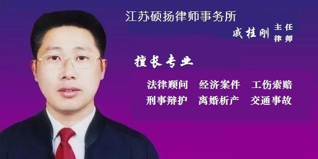 图-戚桂刚 - 副本