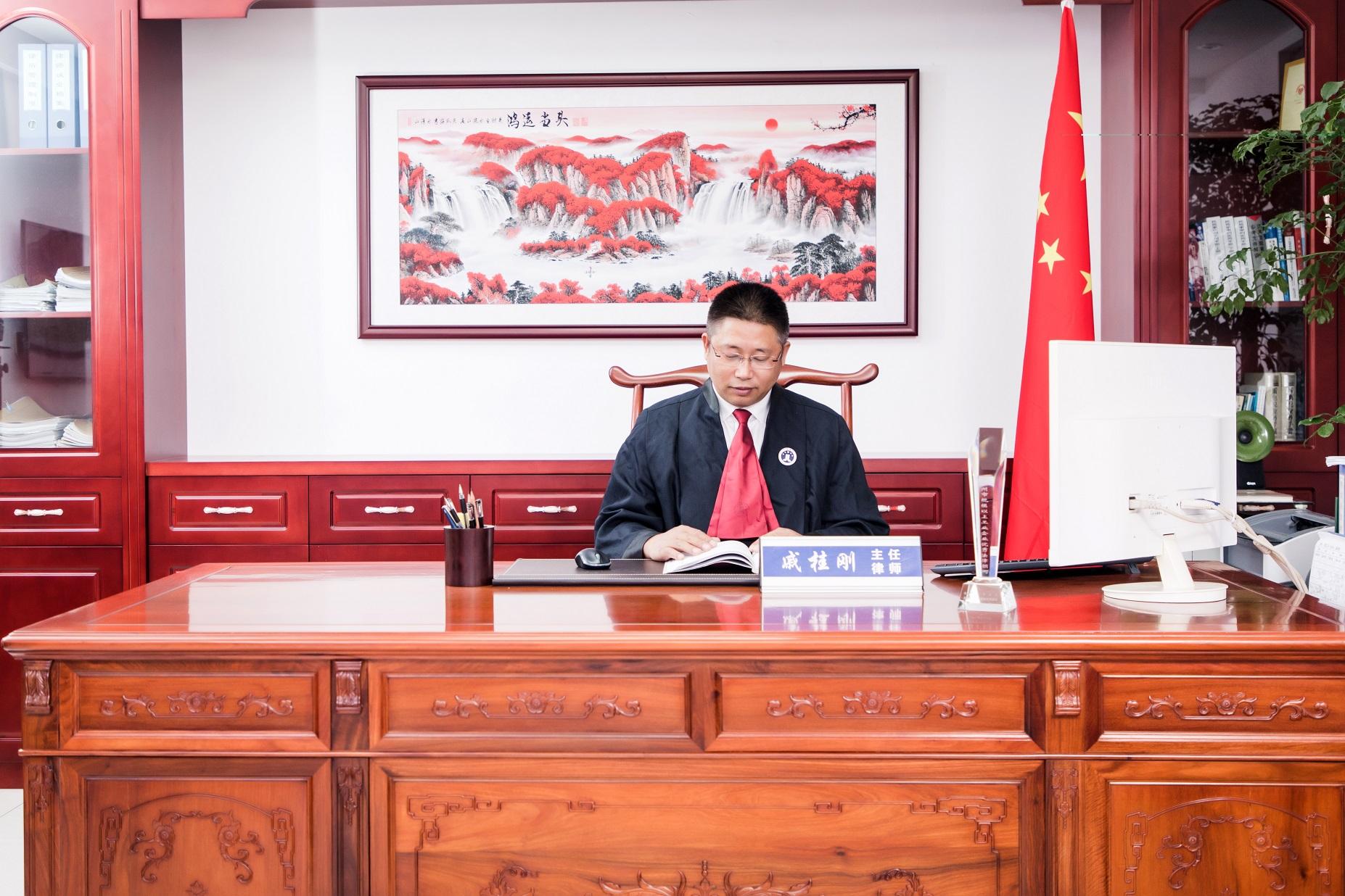 戚桂刚 主任律师  硕扬律所办公室