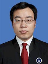 何元金律师-成都律师法律咨询网